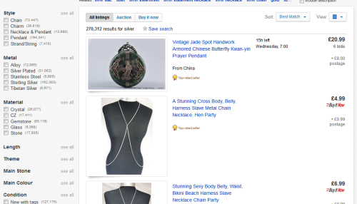 Category now selected at eBay